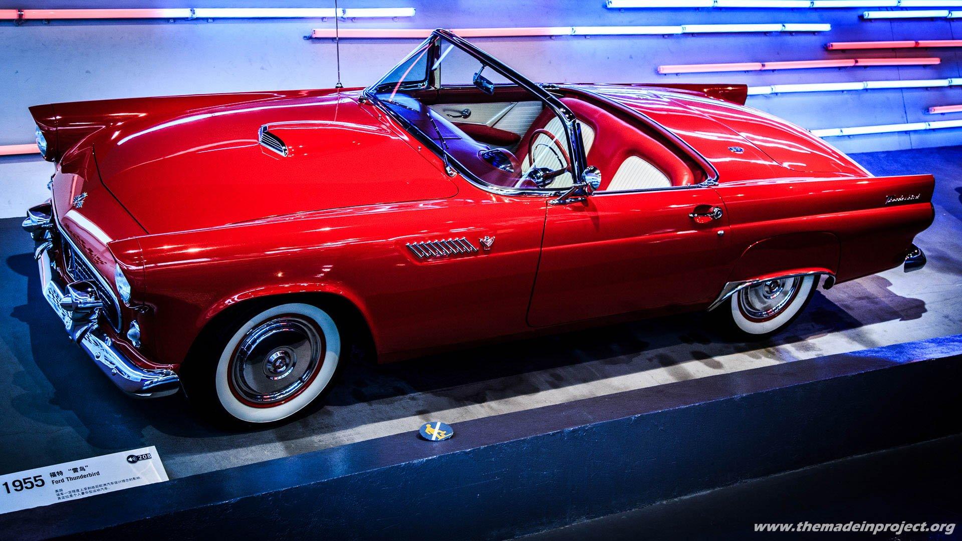 Автомобильный музей Шанхая