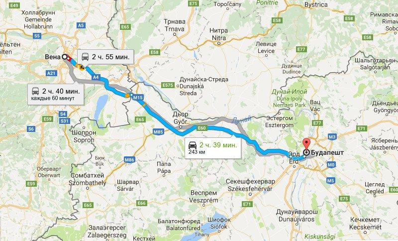 Карта с маршрутом Вена - Будапешт
