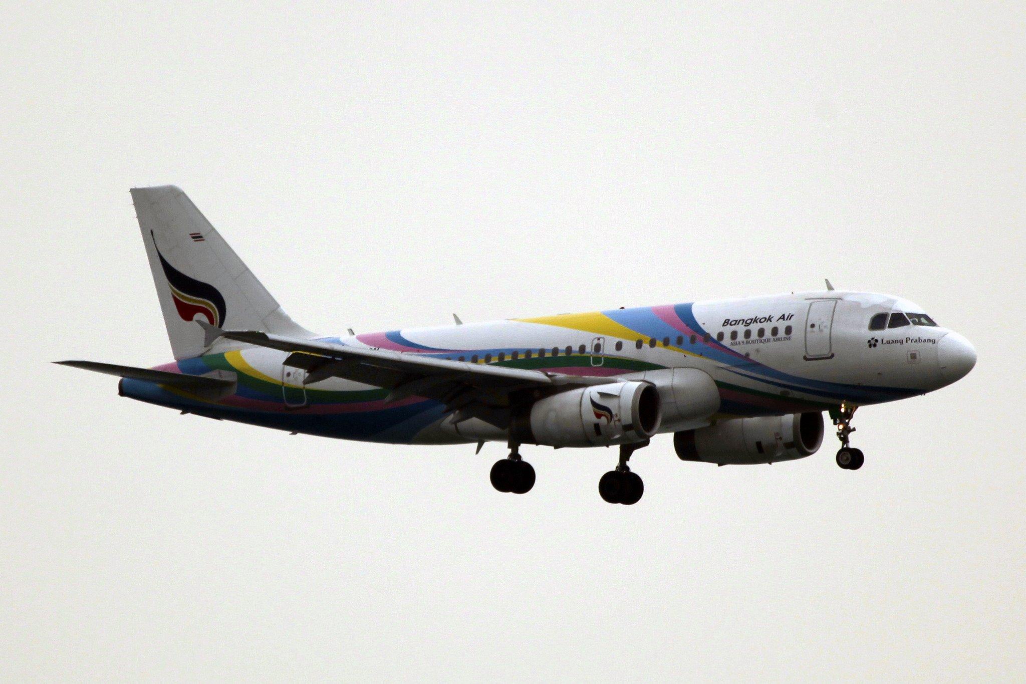 Самолет Бангкок - Трат