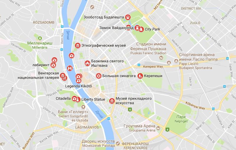 Карта достопримечательности Будапешта