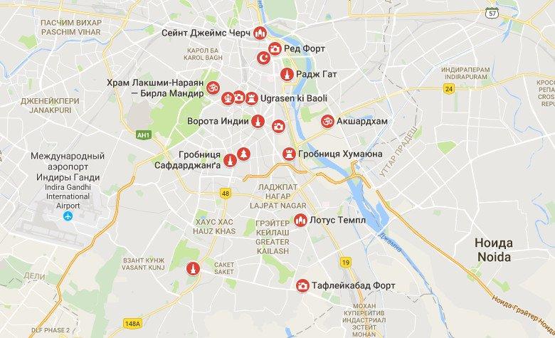 Карта достопримечательностей Дели