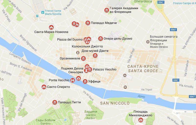 Карта достопримечательностей Флоренции