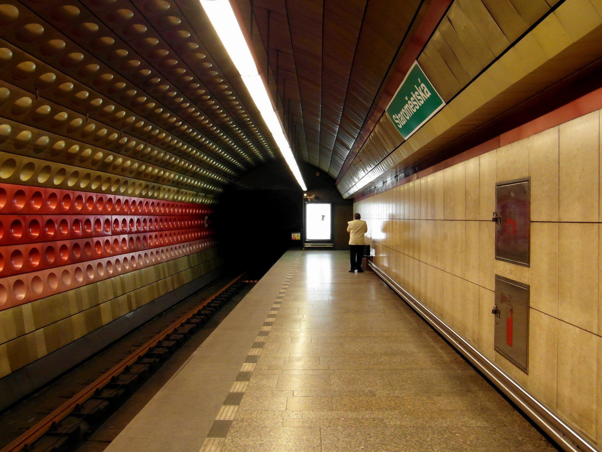 Станция пражского метро