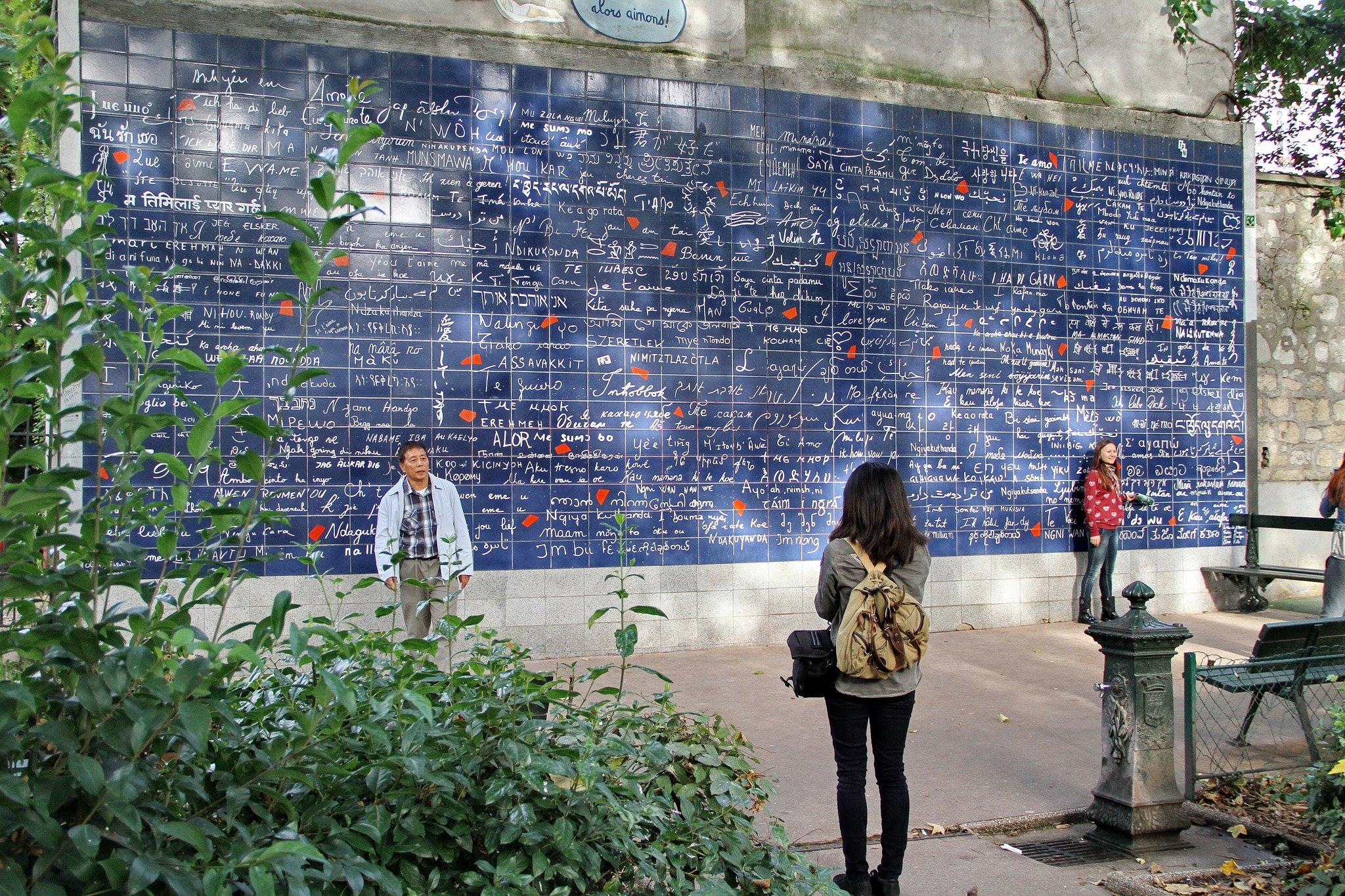 Стена любви