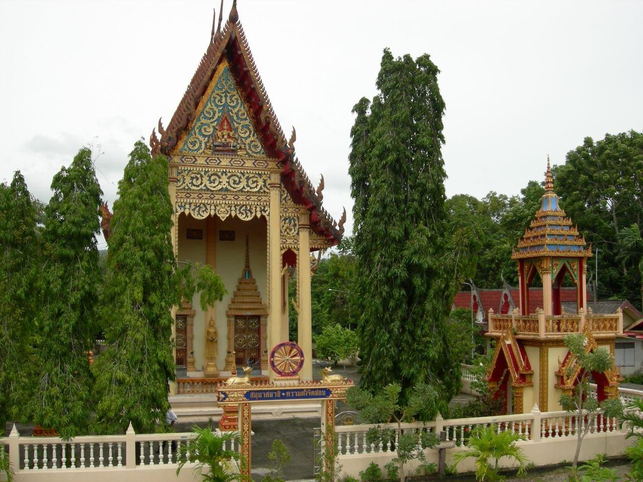 Ват Пхра Тхонг