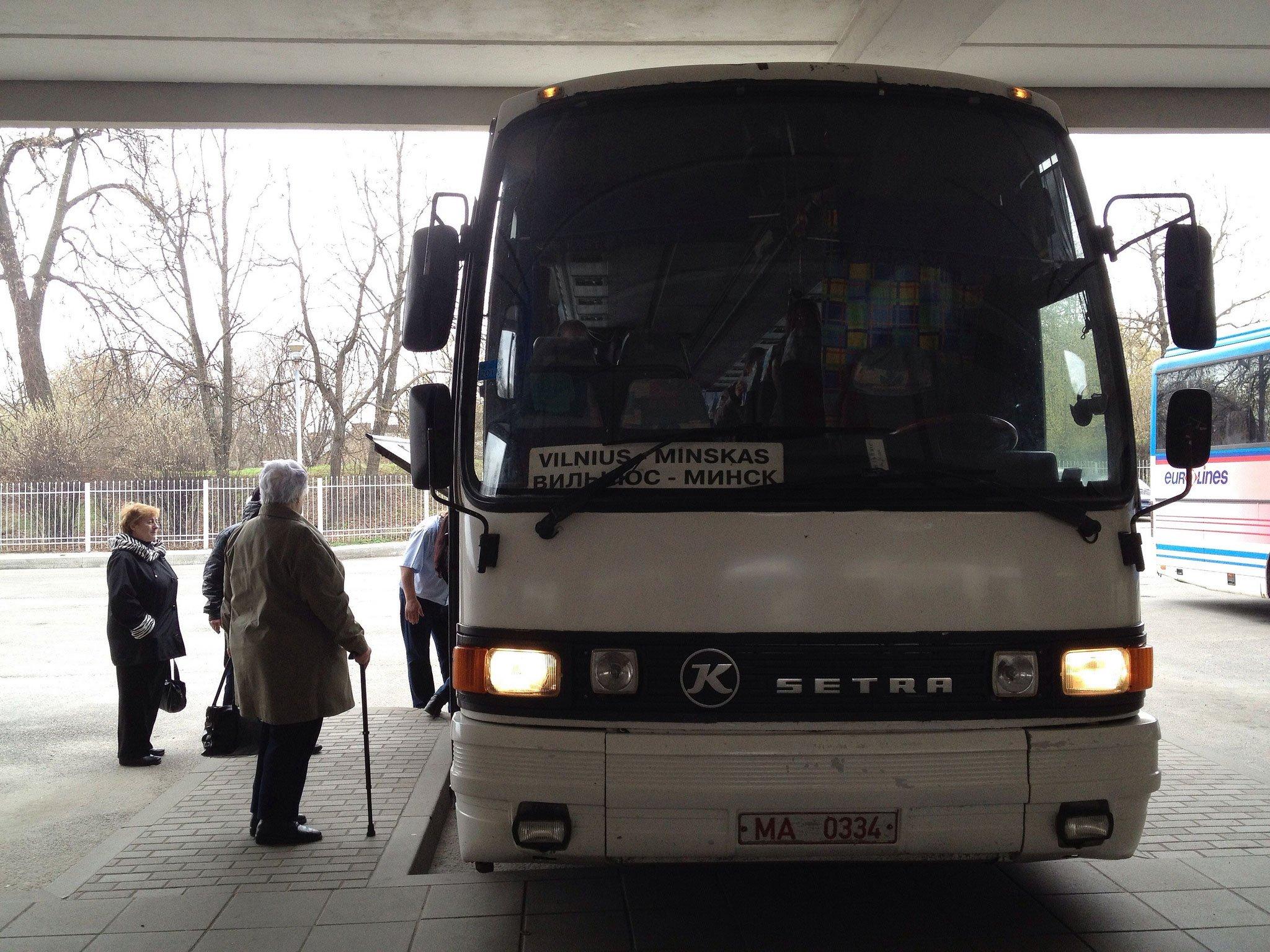 Автобус Вильнюс - Минск