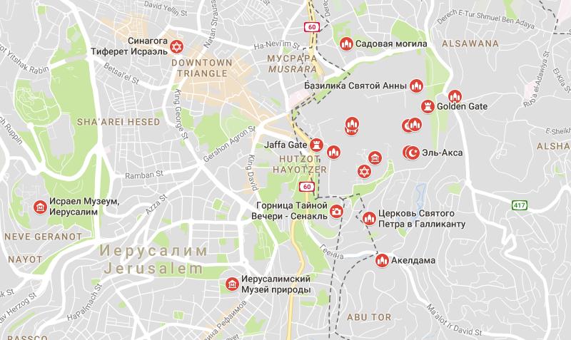 Карта достопримечательностей Иерусалима