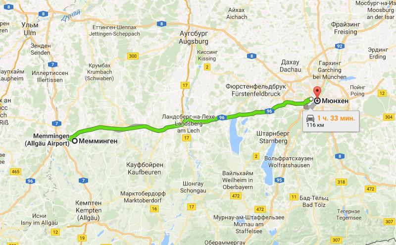 Карта маршрута аэропорт - Мюнхен