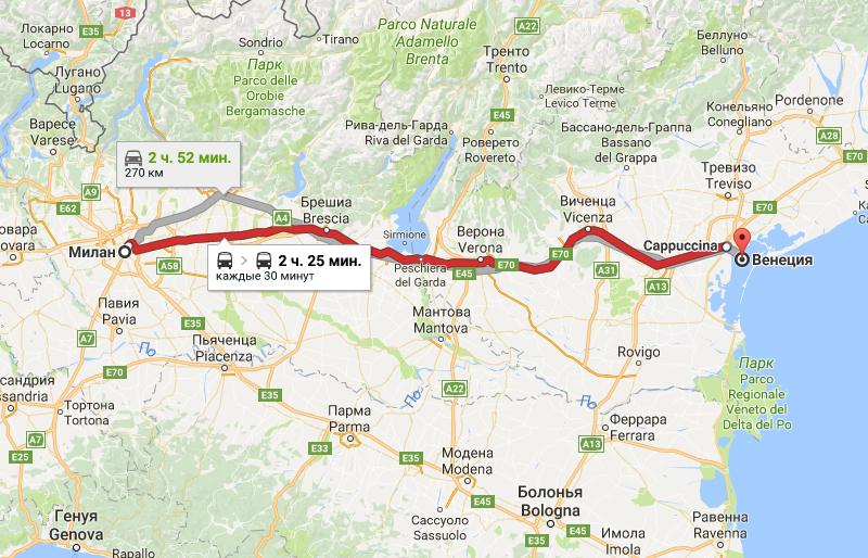 Карта маршрута Милан - Венеция