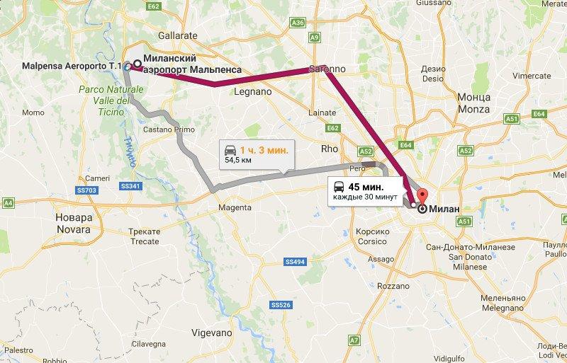 Карта маршрута от Мальпенсы до Милана