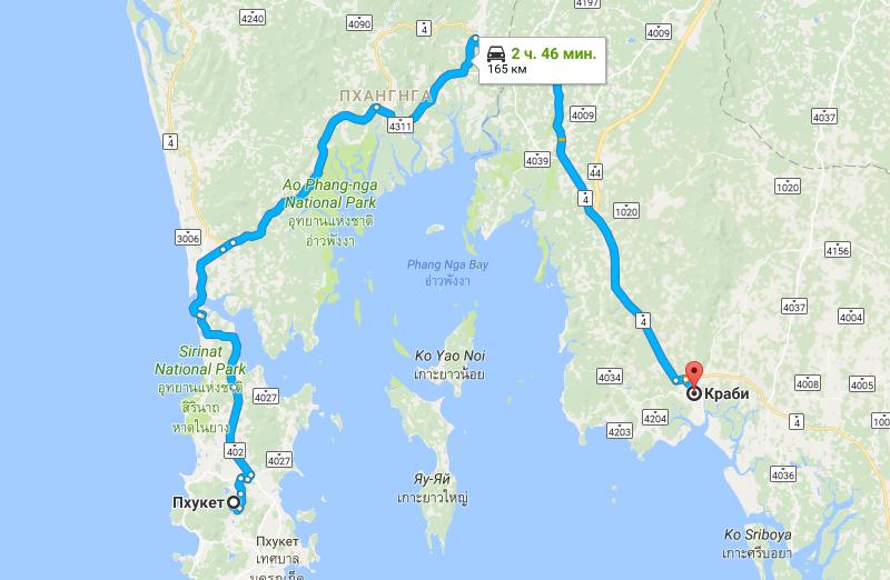 Карта маршрута Пхукет - Краби