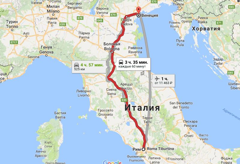 Маршрут Рим-Венеция на карте