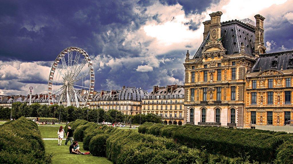 Парк перед Лувром