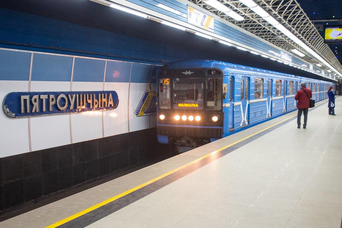 Поезд минского метро