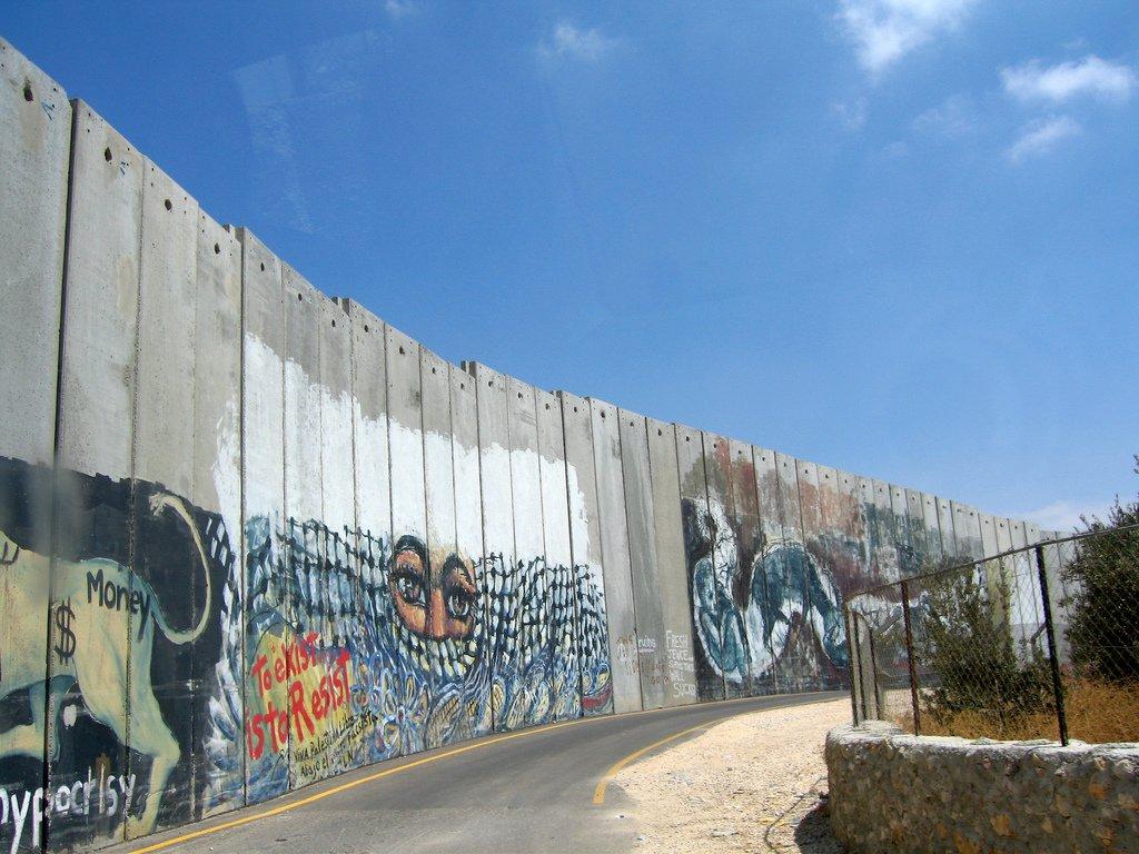 Разделительная стена