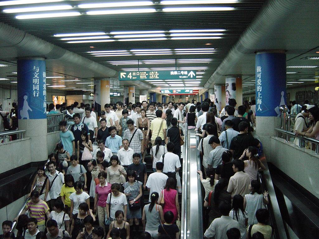 Спуск в метро