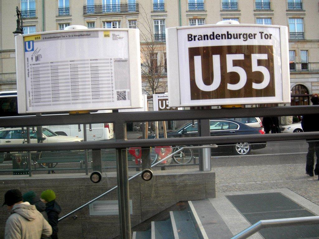 Вход в берлинское метро
