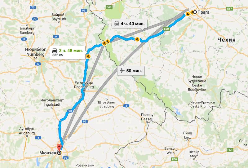 Карта маршрута Прага - Мюнхен