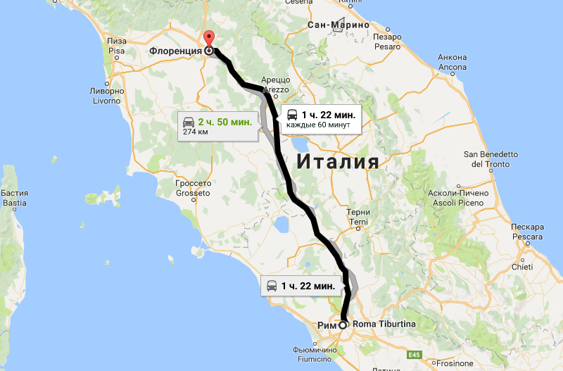 Карта маршрута Рим - Флоренция