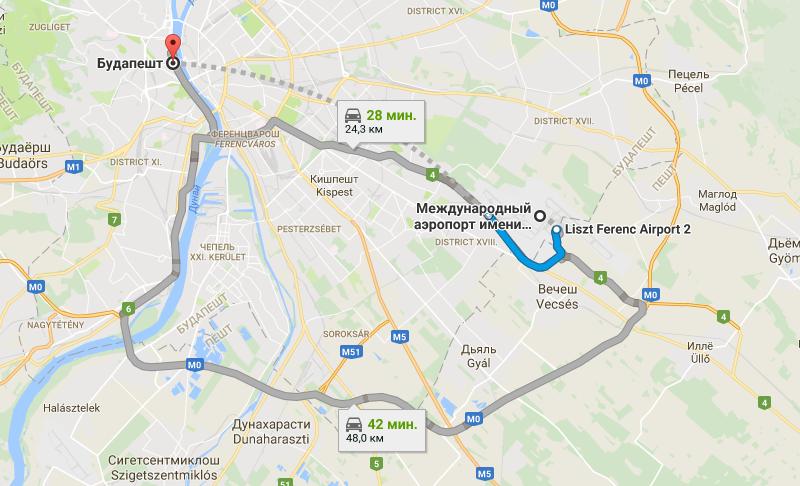 Маршрут аэропорт - Будапешт на карте
