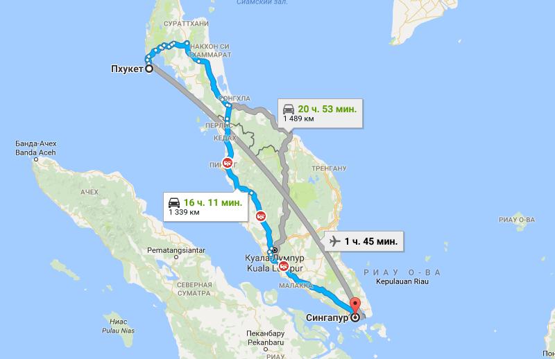 Маршрут Пхукет - Сингапур на карте
