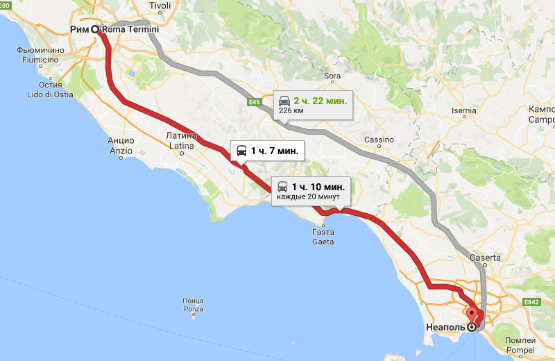 Маршрут Рим - Неаполь на карте