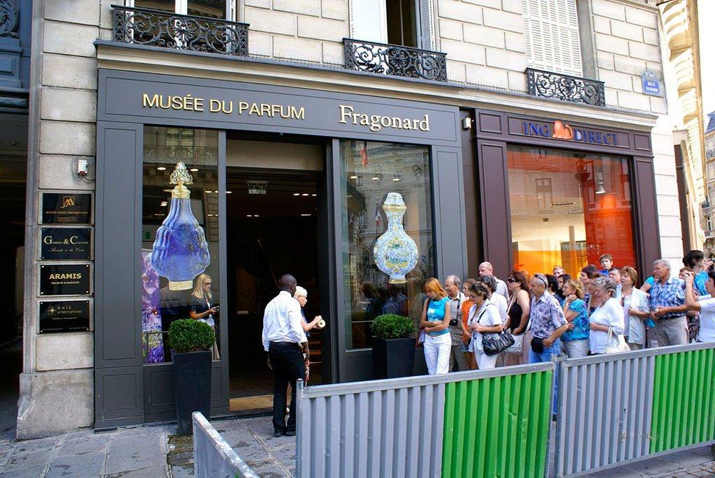 Музей Фрагонар