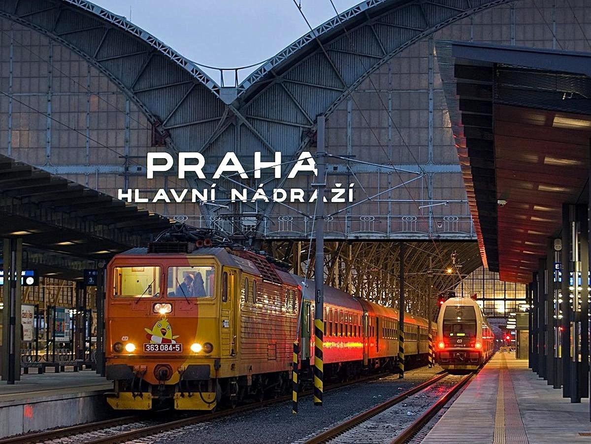 Поезд до Праги