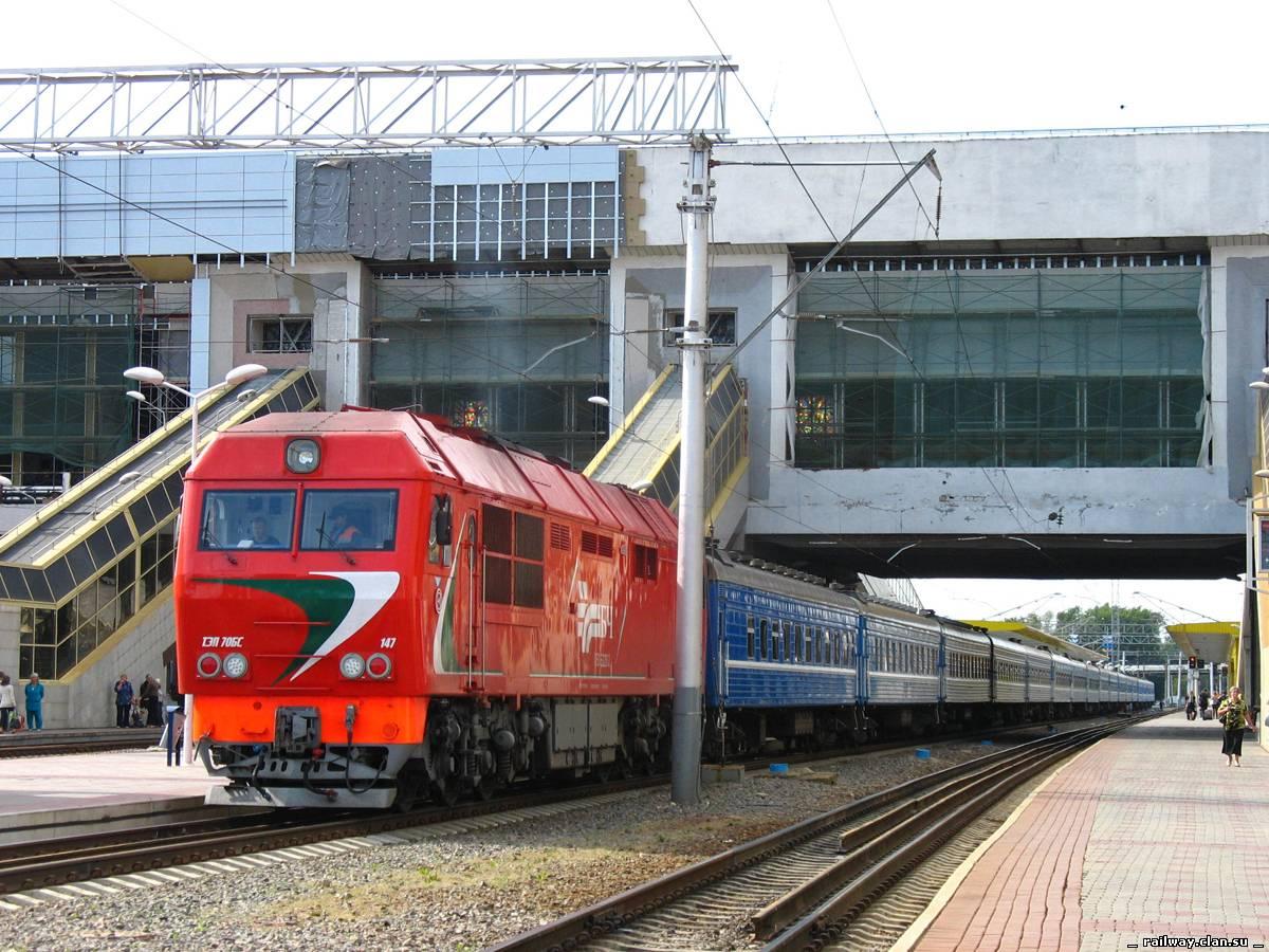 Поезд в Брест