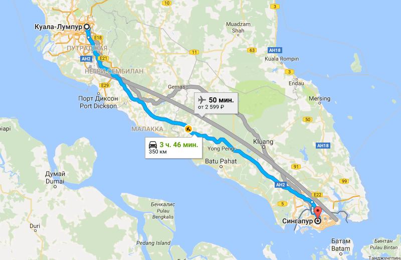 Карта маршрута Куала Лумпур - Сингапур