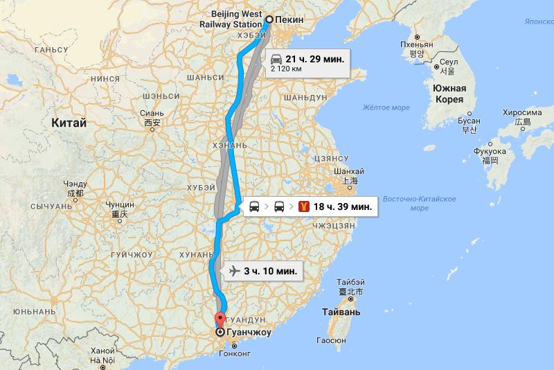 Карта маршрута Пекин - Гуанчжоу