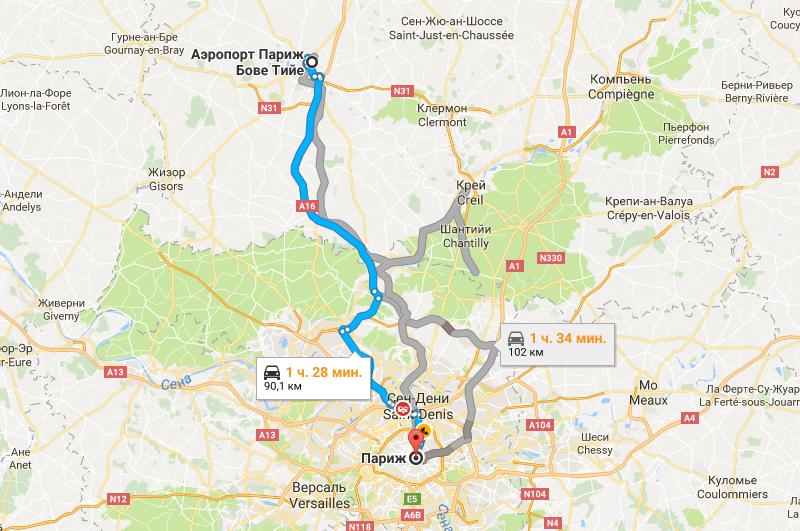 Маршрут аэропорт Бове - Париж на карте
