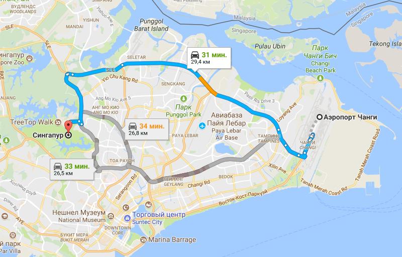 Маршрут Чанги - Сингапур