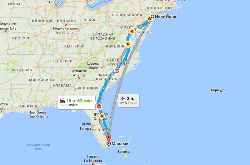 Маршрут Нью-Йорк - Майами на карте