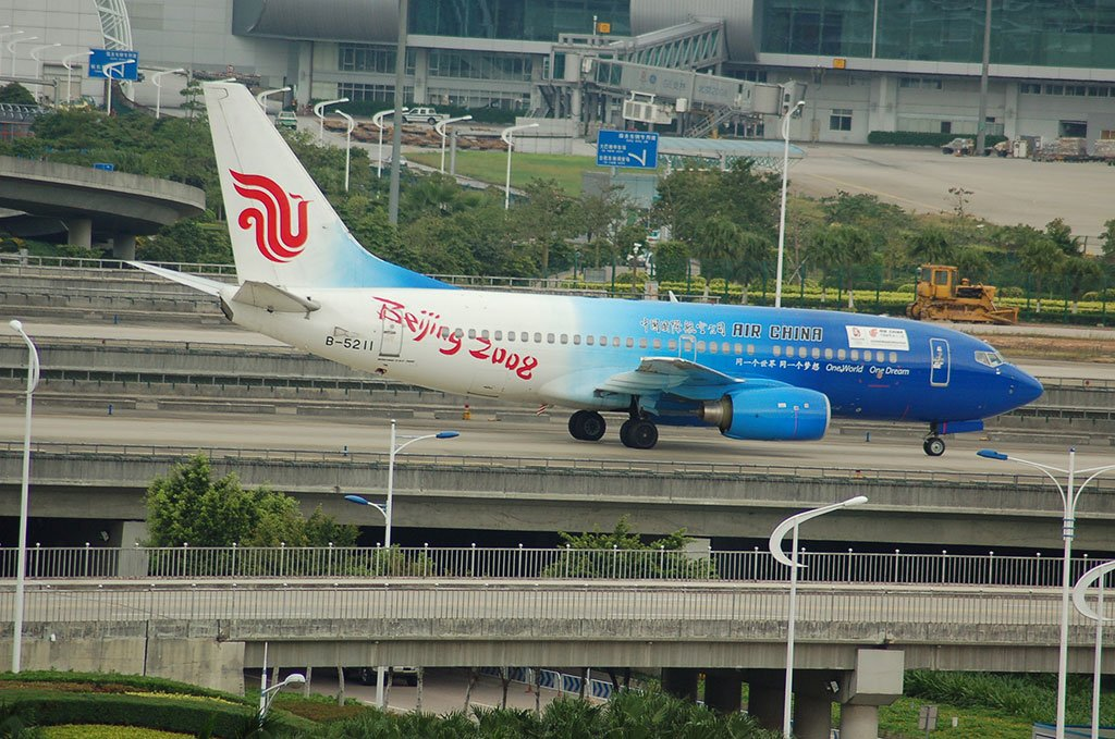 Самолет из Пекина