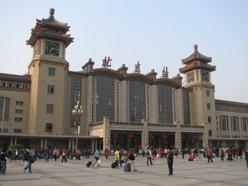 Вокзал в Пекине