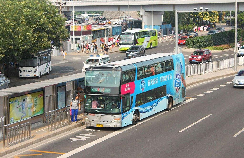 Автобусом из Пекина