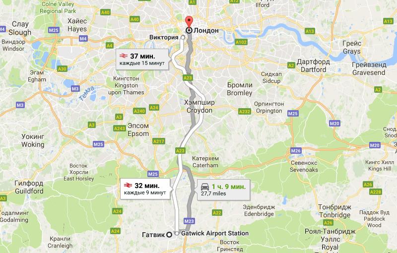Карта Гатвик - Лондон