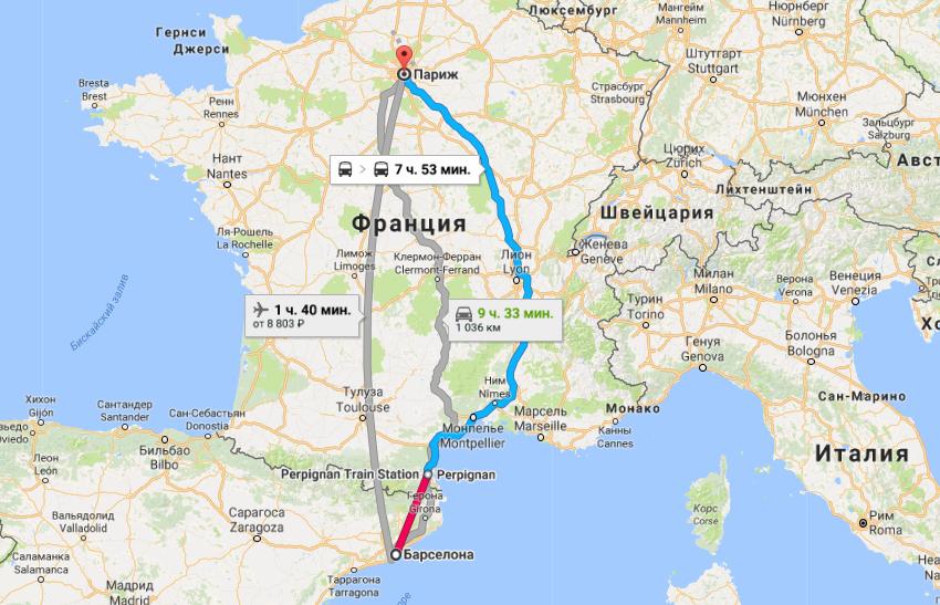 Карта маршрута из Барселоны в Париж