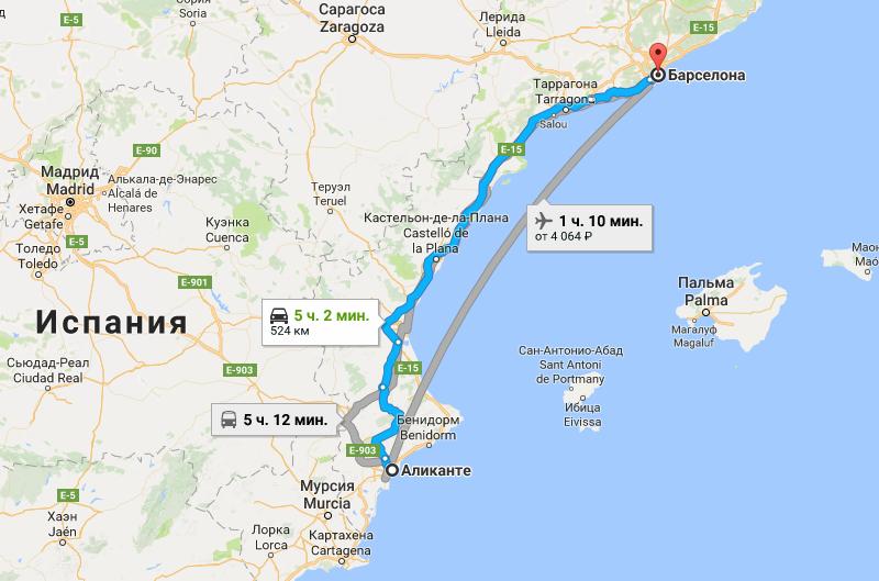 Маршрут Аликанте-Барселона на карте