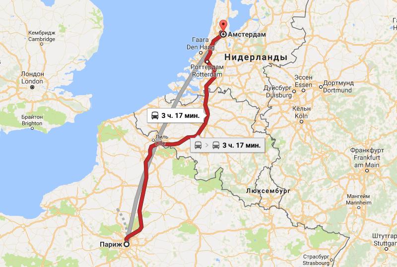 Маршрут Париж - Амстердам на карте