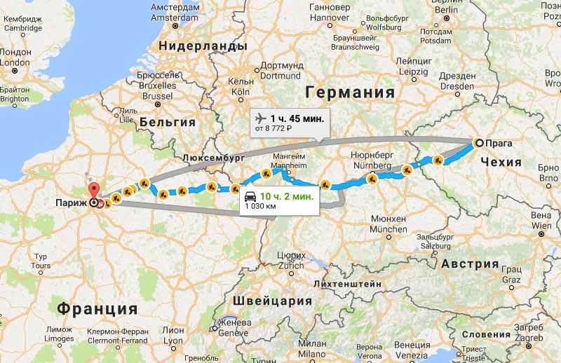 Маршрут Прага - Париж на карте