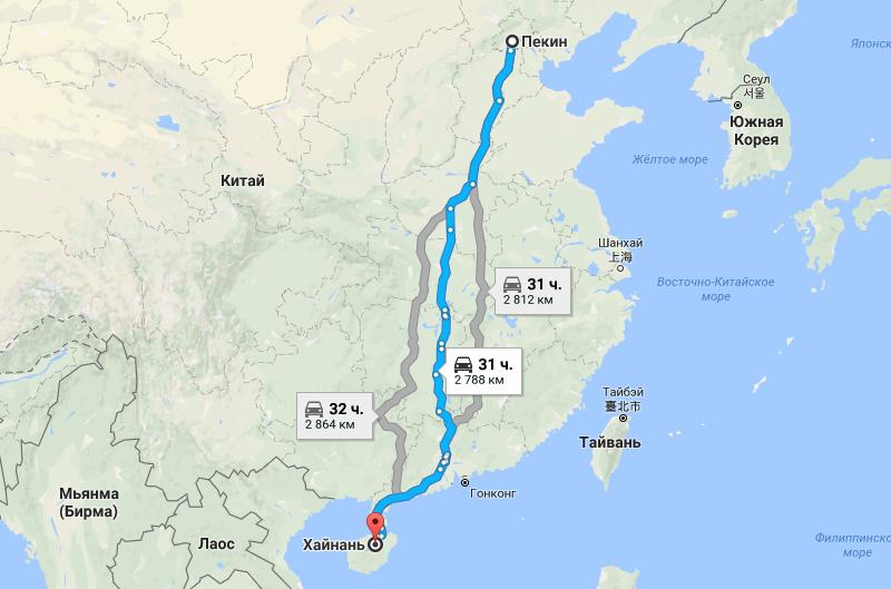 Путь от Пекина до Хайнаня на карте