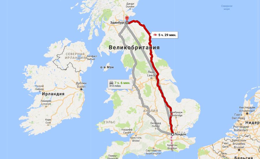 Карта маршрута Лондон - Эдинбург