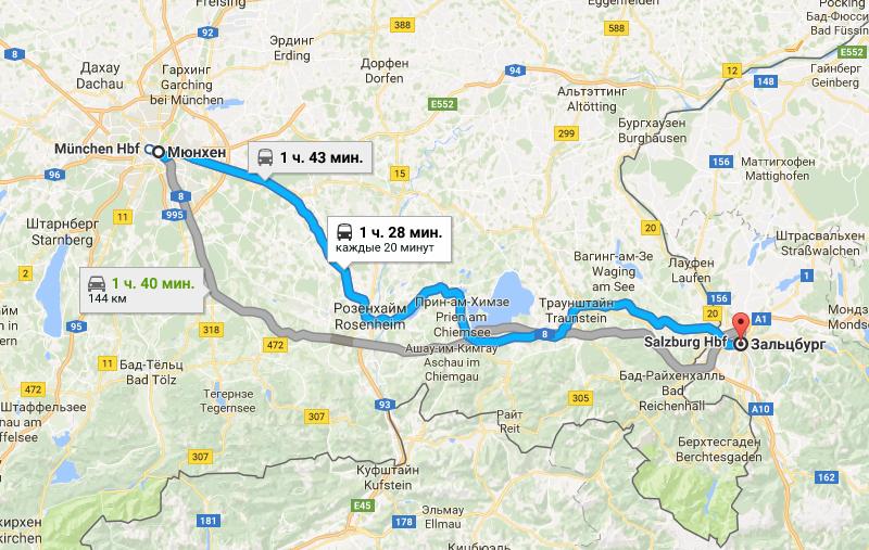 Маршрут до Зальцбурга на карте