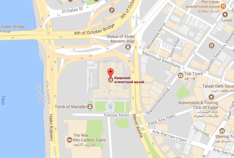 Музей на карте Каира