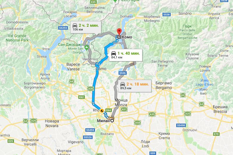 Карта дороги из Милана до озера