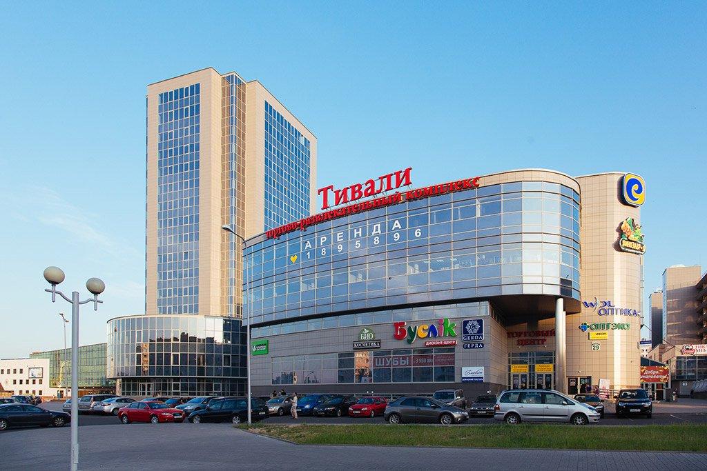 Магазины Минска