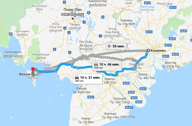Маршрут до острова на карте