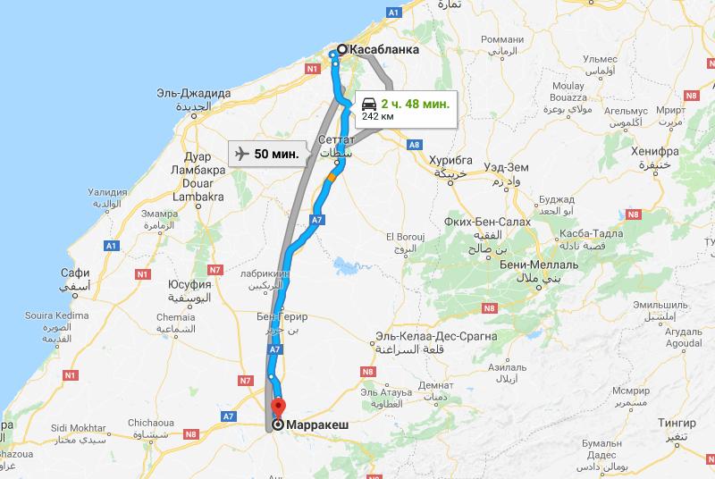 Маршрут из Касабланки в Марракеш